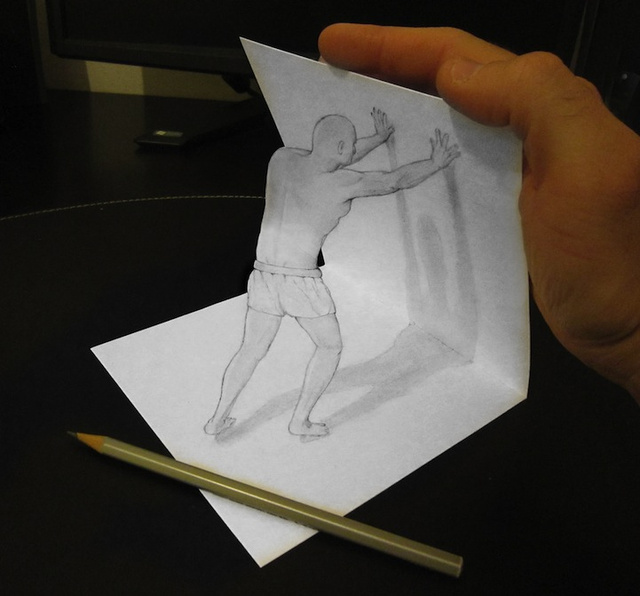 Drawn optical illusion unbelievable 2D Are These http://gizmodo Drawings