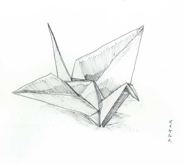 Drawn origami Fold to you you Origami