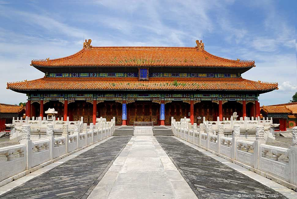 Drawn palace forbidden city Imperial of Hall Supremacy Beijing