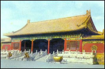 Drawn palace forbidden city Heaveny of Gate Purity CITY