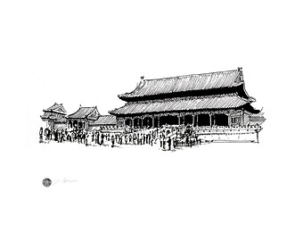 Drawn palace forbidden city City produced Forbidden The Chinese