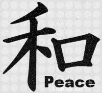 Drawn peace sign japan Best Japanese sign Peace images