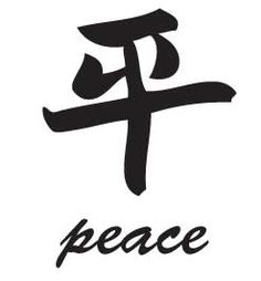 Drawn peace sign japan Living Peace Japanese Japanese Uppercase