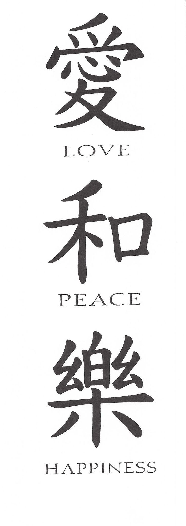 Drawn peace sign japan Japanese love Japanese peace happiness