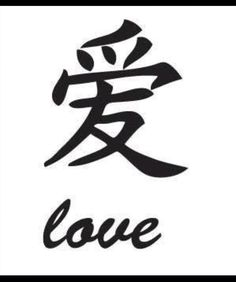 Drawn peace sign japan About Japanese signs symbol love