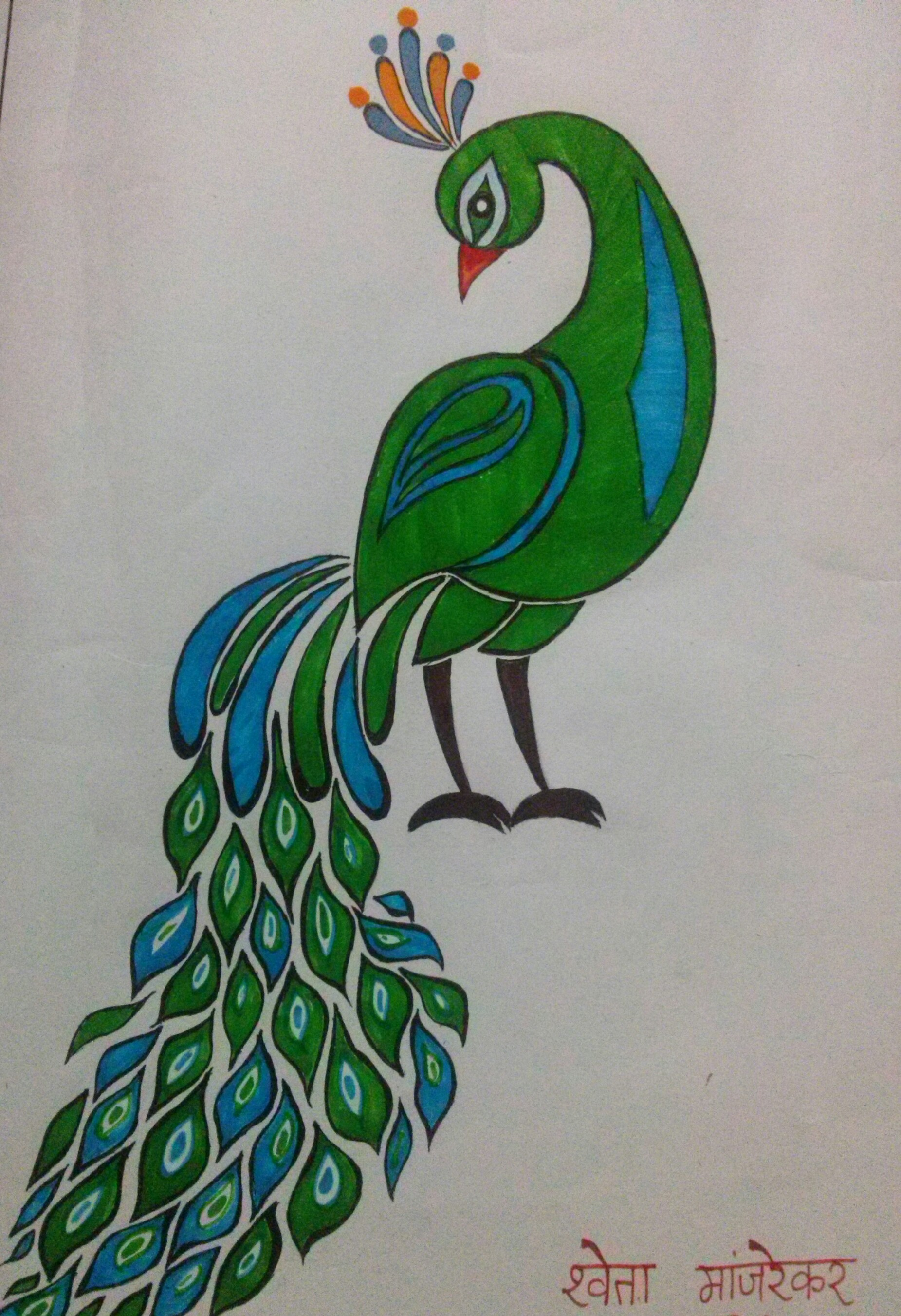 Peacock clipart easy draw Simple art Peacock drawing Peacock