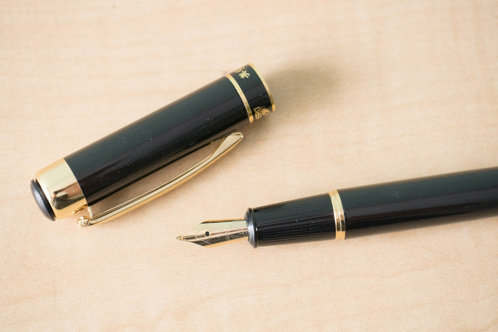 Drawn pen fountain pen A to and drawing fountain