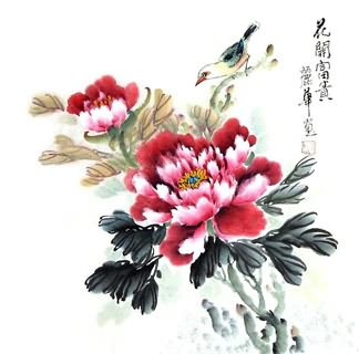 Drawn peony chinese peony Images Pictures 50cm x China