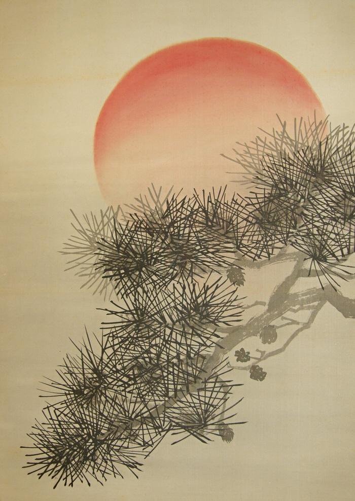 Drawn pine tree japanese Time on Matsu Branch