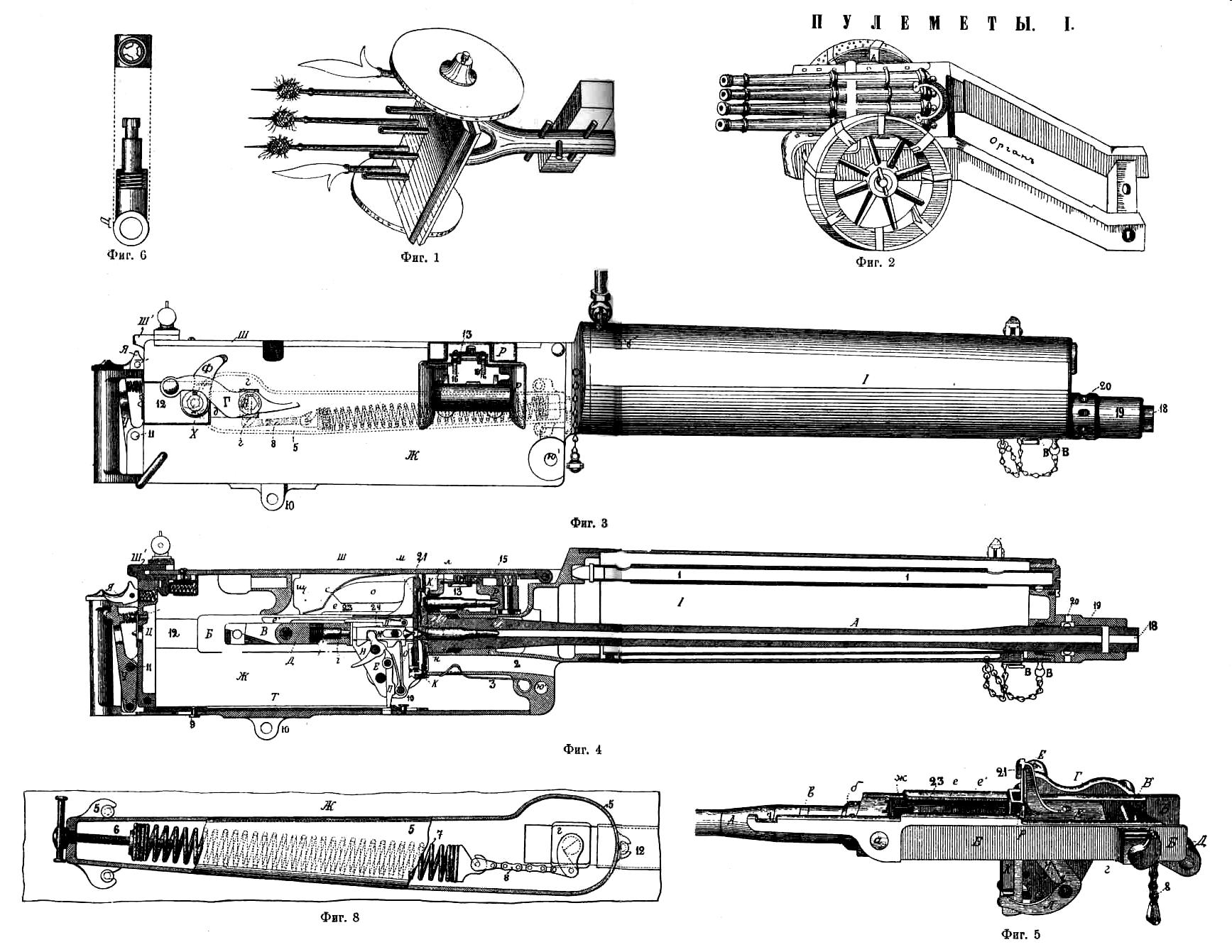 Drawn pistol blueprint Blueprint Maxim for Download blueprint