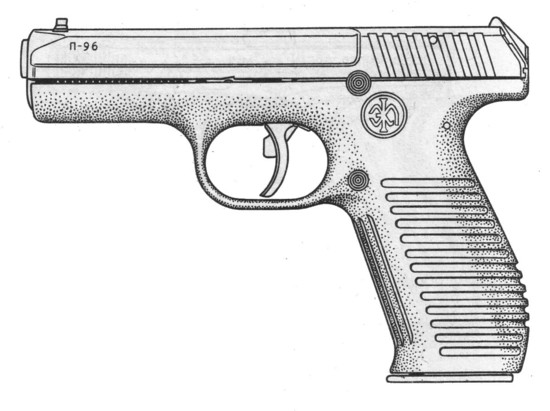 Drawn pistol rifle And Pictures Photos Pistol Tattoo