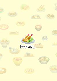 Drawn pixel art detailed With pixel Food Theme art