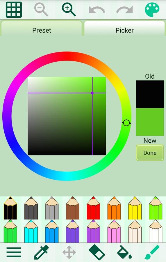 Drawn pixel art easy street On Easy Play Apps screenshot