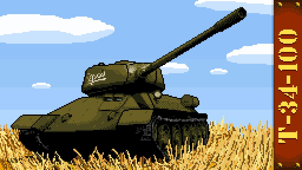 Drawn pixel art paint Pixel MS T 100 Pixel