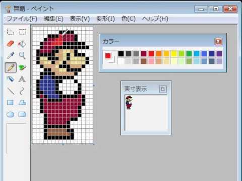 Drawn pixel art pixelated Draw Use art to MS