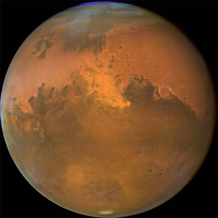 Drawn planet mars Fourth is Mars What the