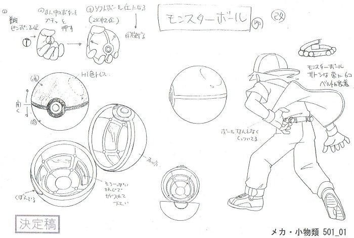 Drawn pokeball animated (Object) Comic Ball Images Latest