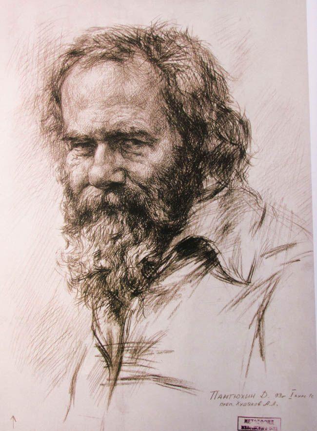 Drawn portrait master Technique Portrait Old on 229