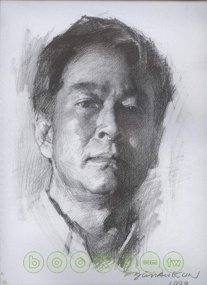 Drawn portrait master Portrait https://www on Drawing drawing