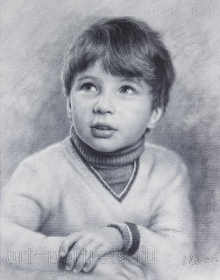 Drawn portrait traditional Kazarin) Drawing boy Brush a