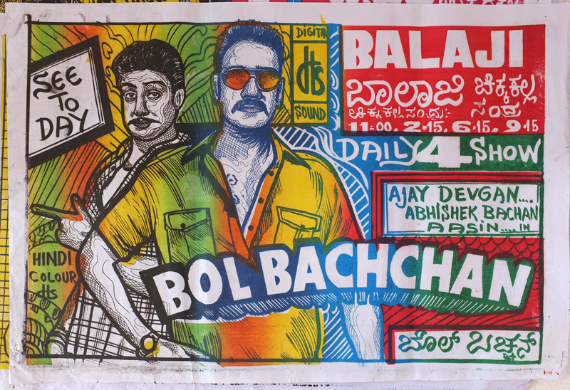 Drawn poster indian Drawn Hand Convey Movie