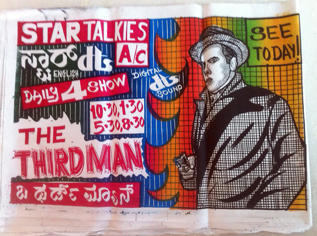 Drawn poster indian Indian drawn posters Hand movie