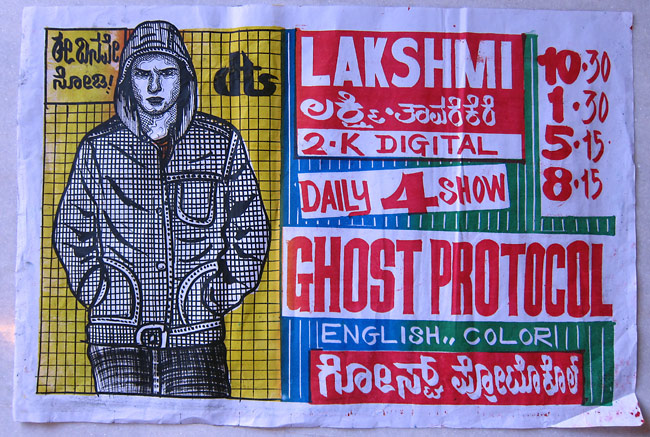 Drawn poster indian Cool Incredibly Posters Drawn Movie