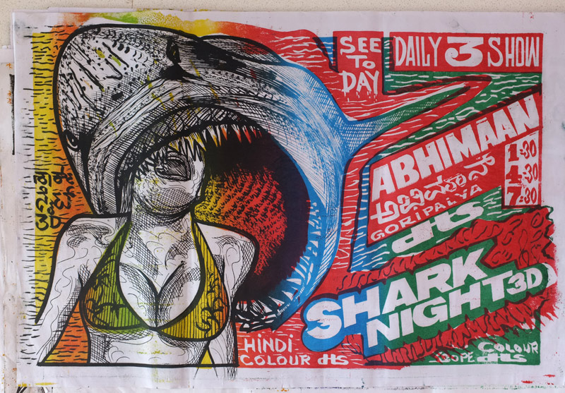 Drawn poster indian A AsiaObscura horror Movie of