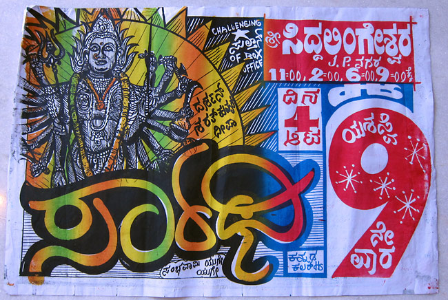 Drawn poster indian Indian Sick Drawn Posters Hand