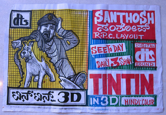 Drawn poster indian Hand Incredibly new that one