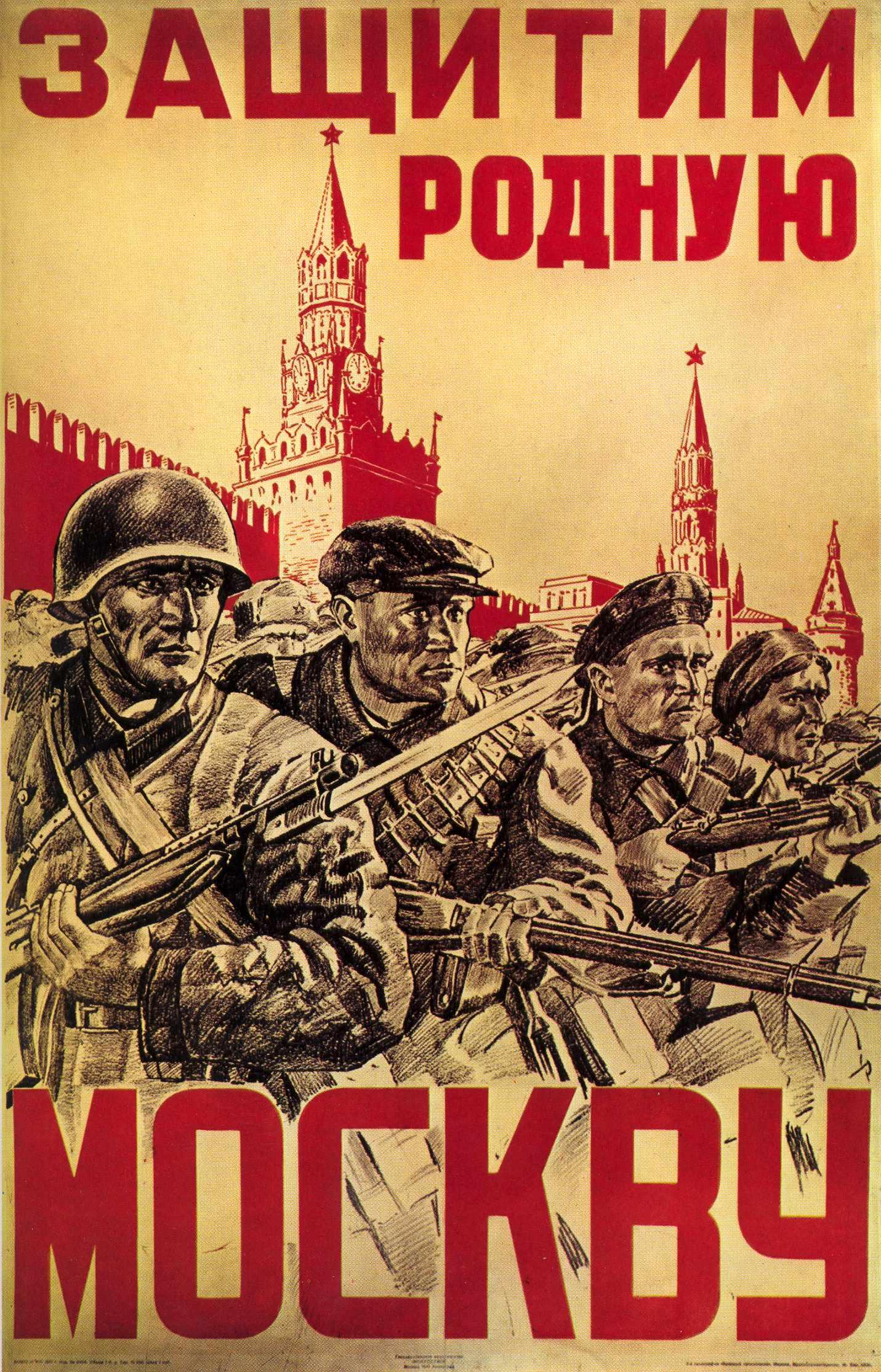 Drawn poster propaganda And propaganda at Draw A