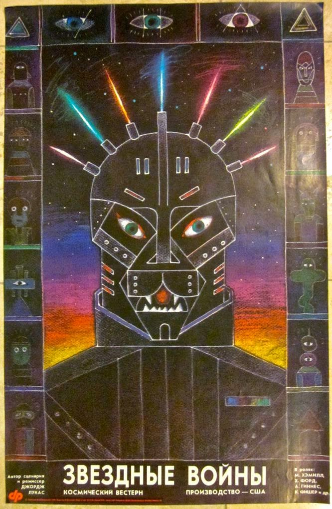 Drawn poster star wars Of a apart 1990 yet