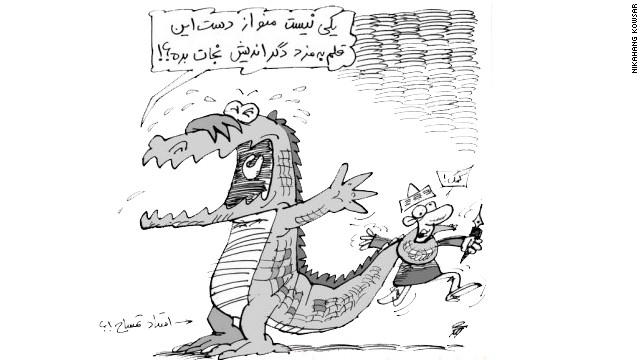 Drawn power line Nikahang the Cartoons Power yazdi