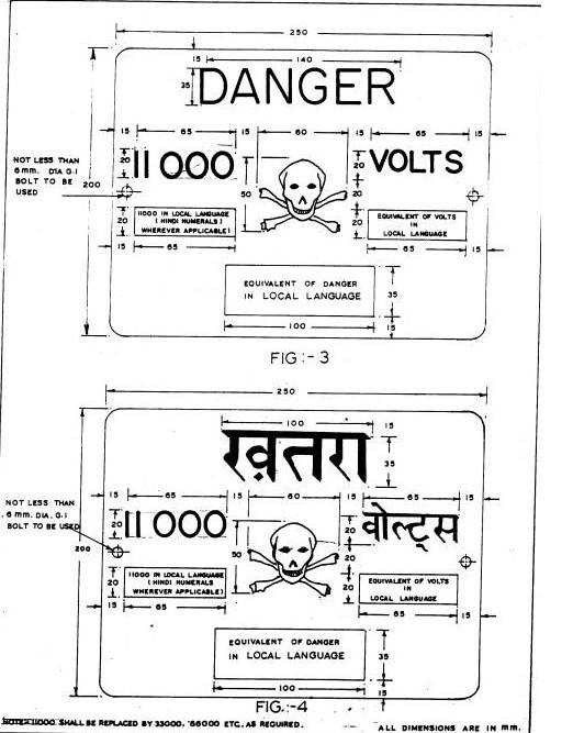 Drawn power line company safety Specification(REC) Line 11KV/415V Overhead