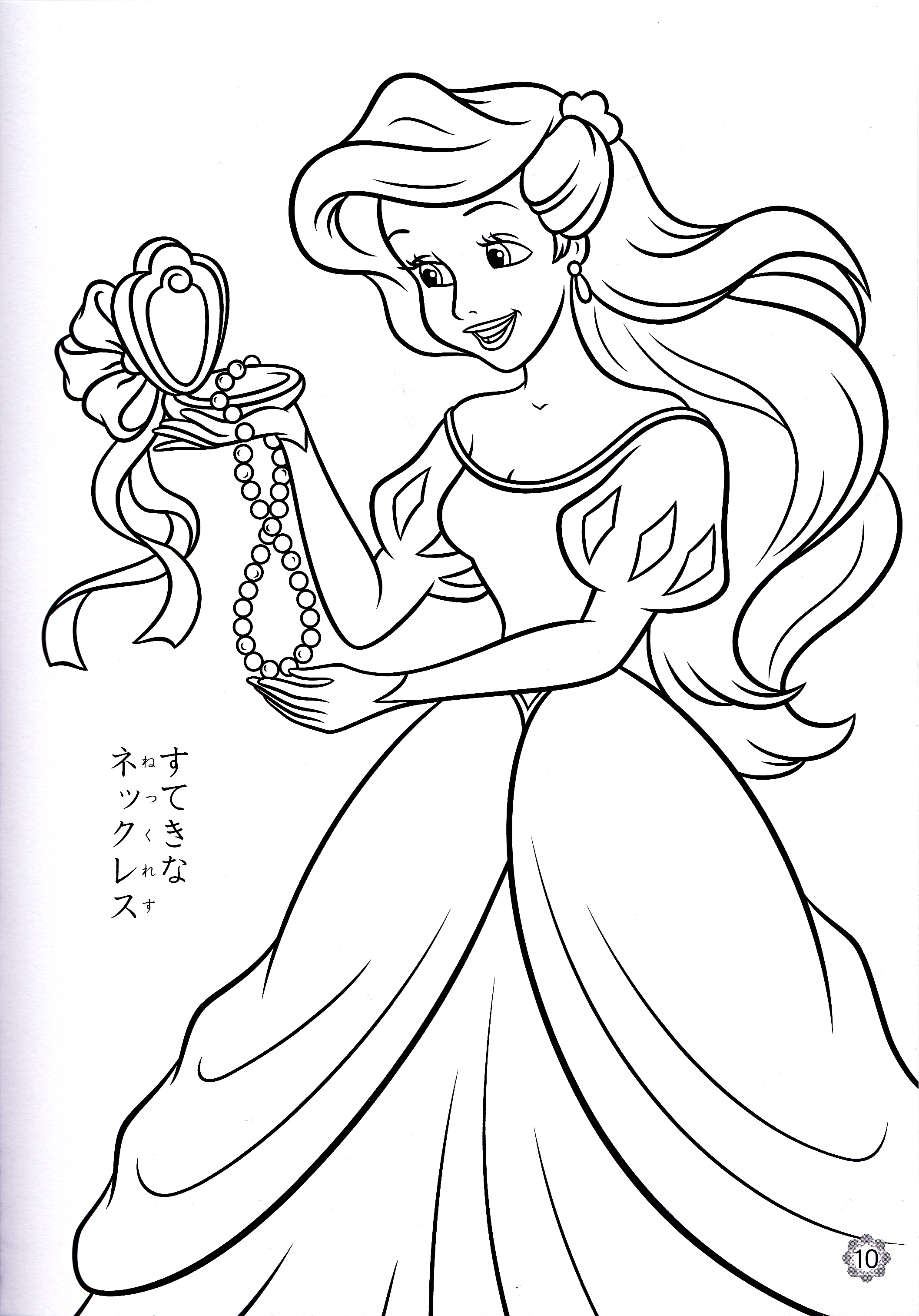 Drawn princess colouring page Posts Coloring images guides Coloring