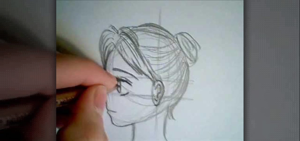 Drawn profile sideways « Drawing WonderHowTo How a