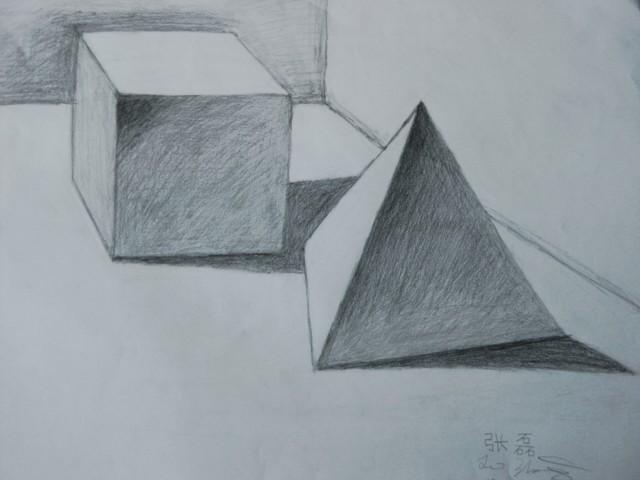 Drawn pyramid shaded Pyramid on and Still Not