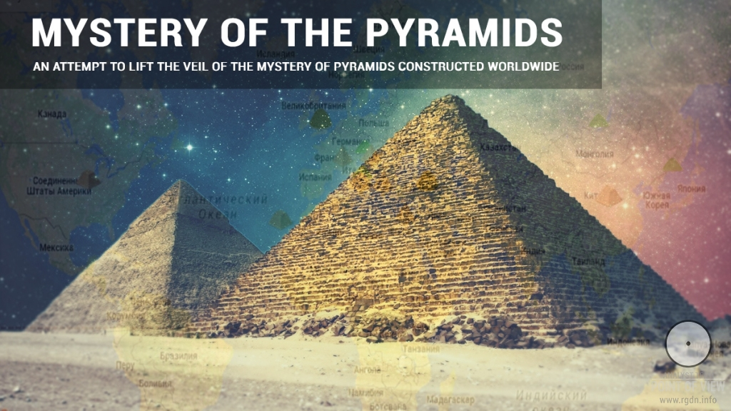 Drawn pyramid tibet Be mystery that unravelled! be