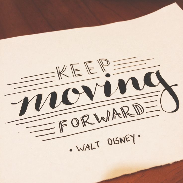 Drawn quote short And Find Disney more Pin