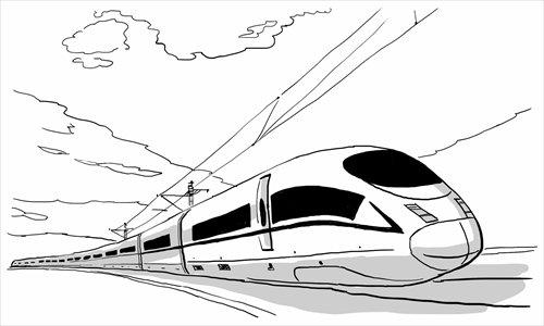 Drawn railroad bullet train Speed high Guangzhou national Illustration: