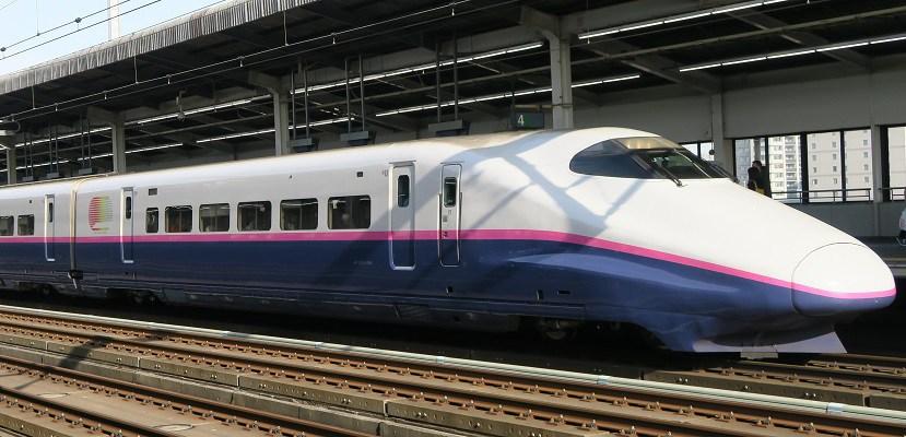 Drawn train japanese JR Japan Train the Review: