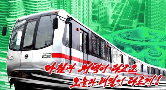 Drawn railroad subway Focus center take  sector