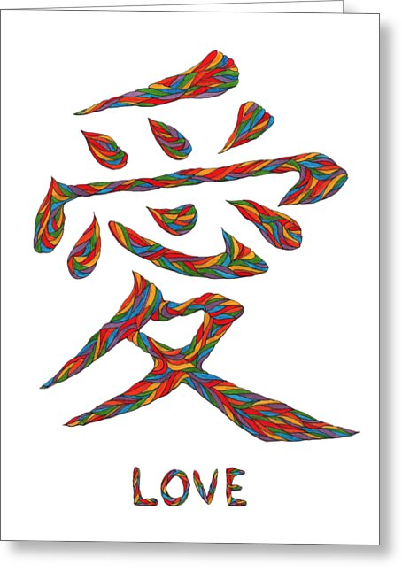 Drawn rainbow love Love by Greeting Rainbow by