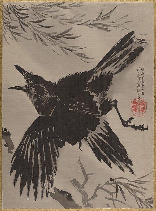 Drawn raven smoke Best Pinterest this on on