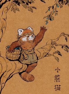 Drawn red panda japanese On of ArtStation Panda (Art