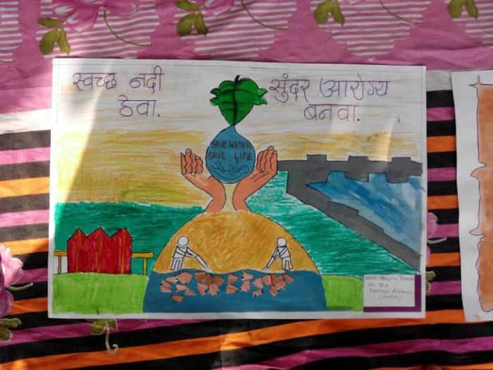 Drawn river nirmal nadi Are and The of to