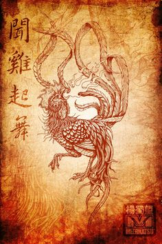 Drawn rooster fire Line around in original the