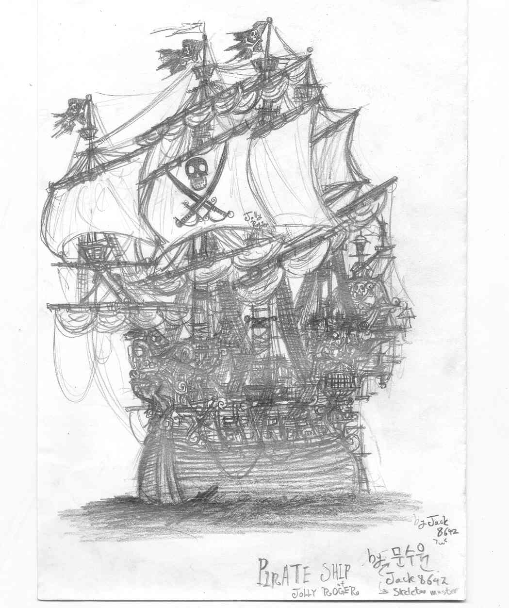 Drawn ship ghost Ship by Roger on Jolly