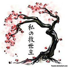 Drawn sakura blossom almond tree TattooJapan Google watercolor cherry SakuraLeaf