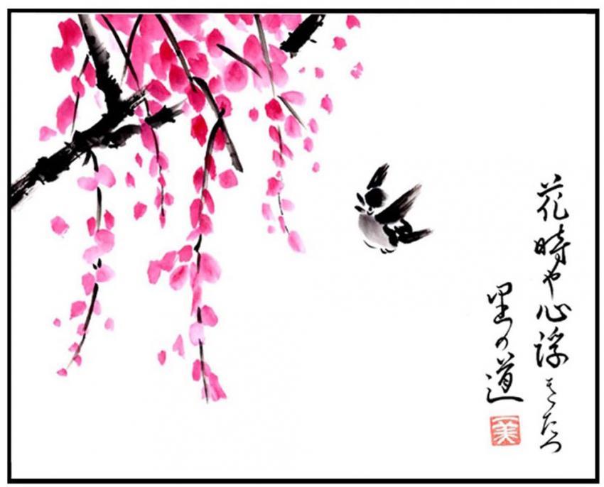 Drawn sakura blossom chinese Traditional Cherry LiLz DE Chinese